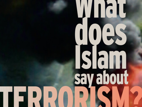 What does Islam say