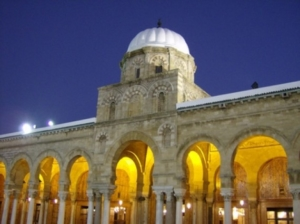 Islam Tunisia Africa Grand Mosque