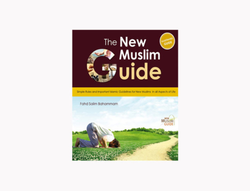 The New Muslim Guide by Fahd Salem Bahammam