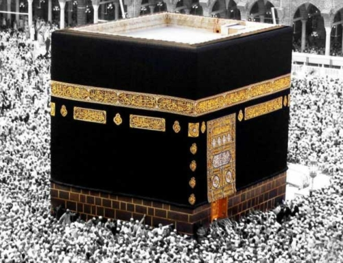 The Spiritual Journey of Hajj
