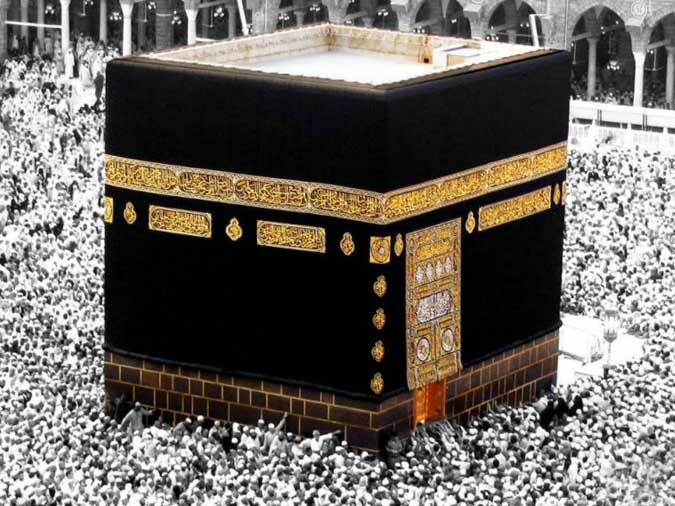 The Kabah