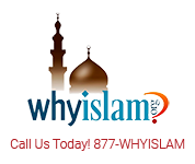 WhyIslam French2 Logo
